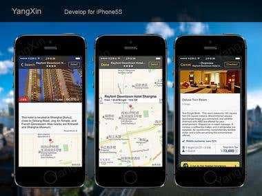 iPhone 5S Hotel App