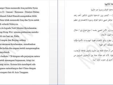 News Paper Translator