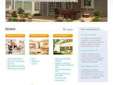 Site Listings furniture, Joomla