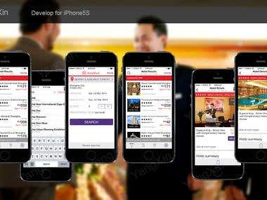 iPhone5 hotel App