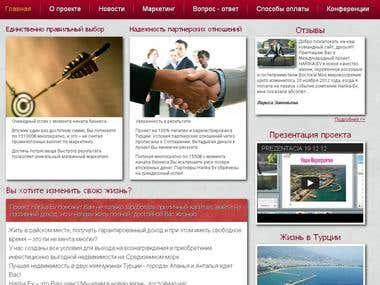 Promo site, Joomla 2.5