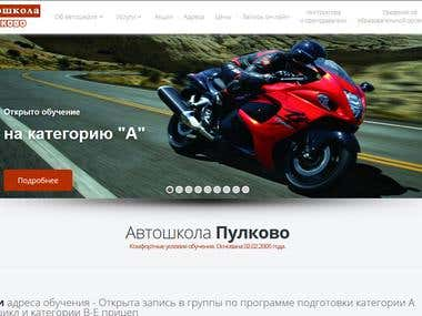 pulkovo-autoschool.ru