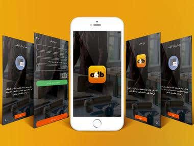 A6LB Arabic Mobile Application