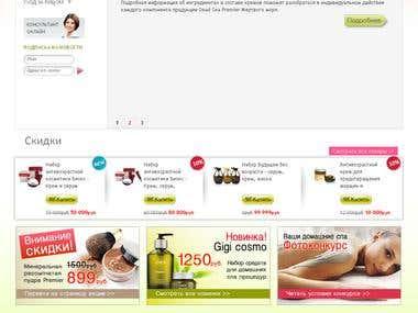 Internet shop, Joomla + JoomShopping