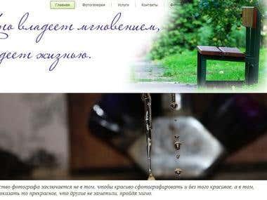 Site of photographer