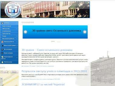 Site of Chernihiv school