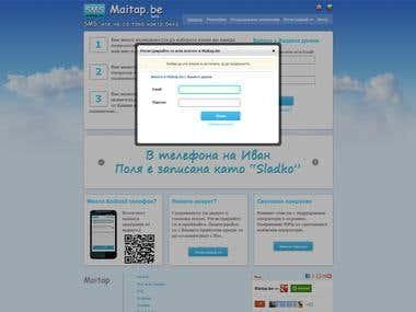 SpoofSMS.net