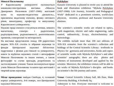 UA-EN Translation