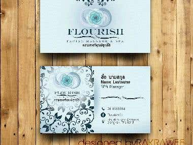 Business card for a spa