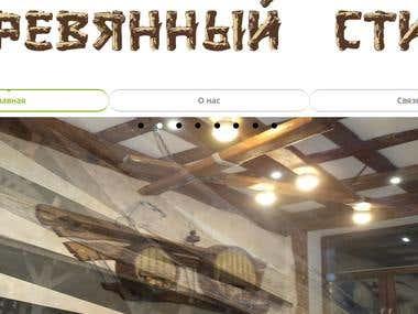 http://derevyanni-stil.ru/