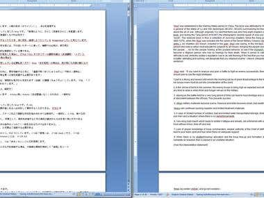 Translate Ancient Japanese Document to English