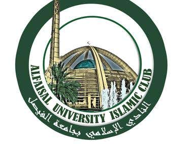 Logo design for Alfaisal University Islamic Club