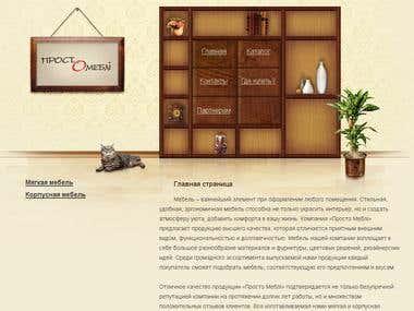 "Development a website for ""ProstoMebli"""
