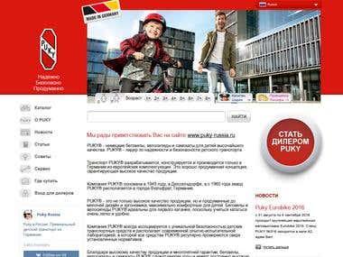 puky-russia.ru