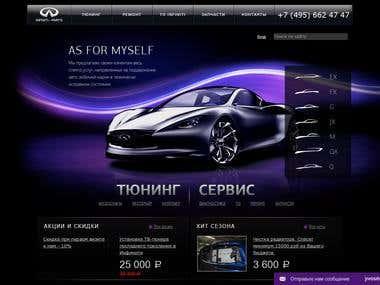 infinitiparts.ru