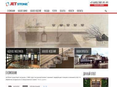 jet-stone.ru