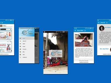 Urban Stitch Android app