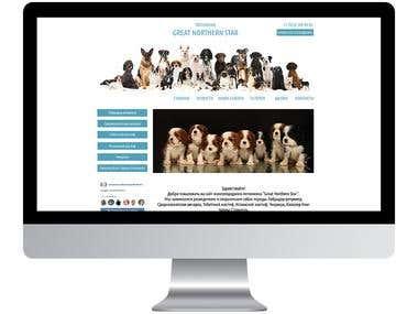 Dog nursery website