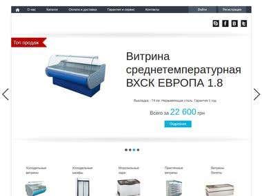 http://frosthouse.com.ua