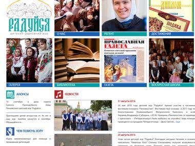 Drupal multi-language site, custom search, web development
