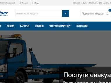 Website for Autopartner