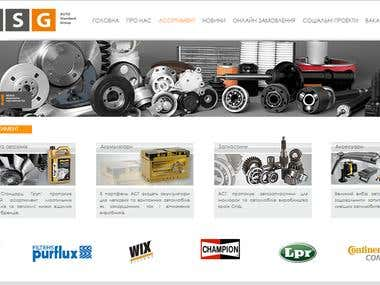 WebSite for Auto Standart Group
