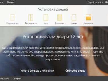 Web-site for Azbuka servisa