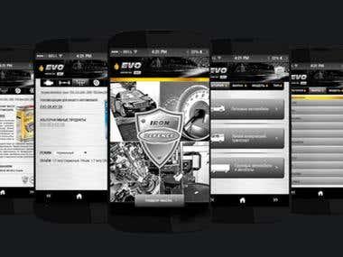 Mobile app for EVO