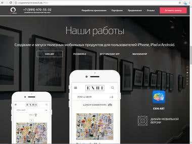 An Exhibition application