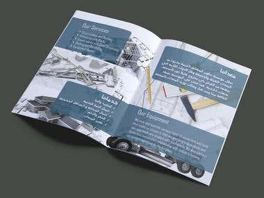 Company's Booklet/Brochure