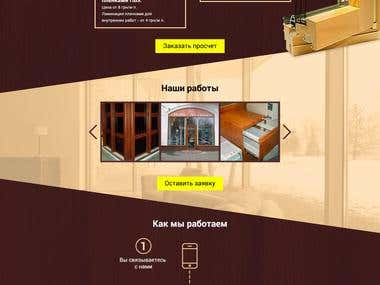 Landing page, Decorating of aluminum profiles