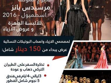 Mercedes-Benz Fashion Week Flyer