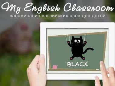 MyEnglishClassroom