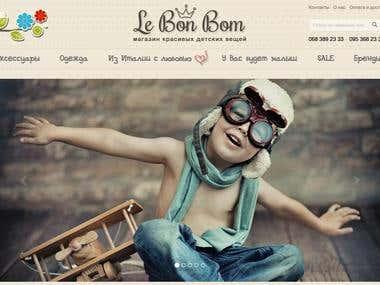 Le Bon Bom