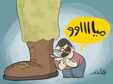 2012 political caricature