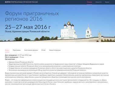 Forum of border regions