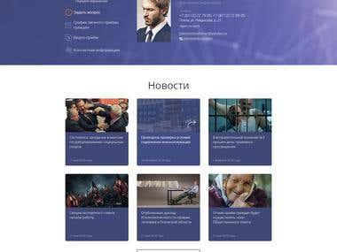 Pskov ombudsman's website