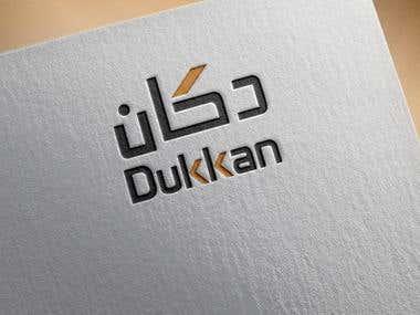 e commerce online store logo