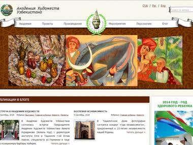 Портфолио / Создания сайта для Академия художеств Узбекистан