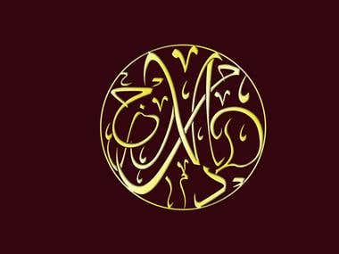 Arabic & English Letters Typography