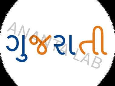 Gujarati Quotes Logo Design