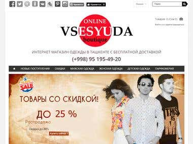 Интернет магазин одежды Vsesyuda