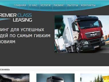 Сайт для лизинговый компании