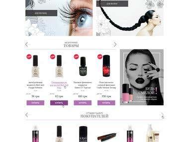 Cosmetics online store design