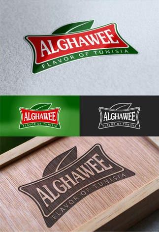 Logo-alghawee