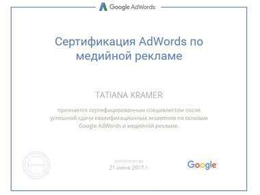 Google adwpds sertoficates