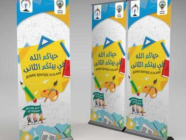 Roll Up Banner | Back to school