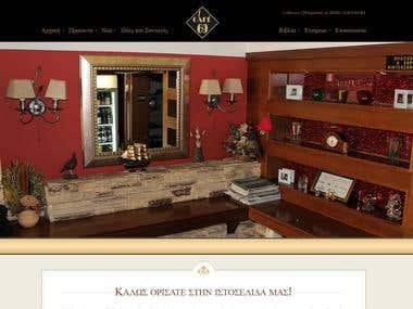 Semi Dynamic website
