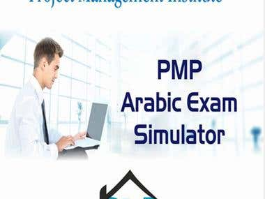 Full PMP Arabic Exam Simulator