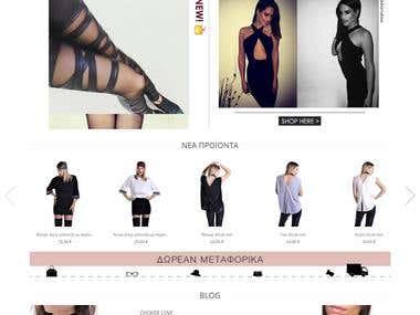 Magento Online Boutique